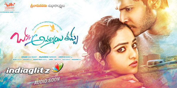 Okka Ammayi Thappa Review