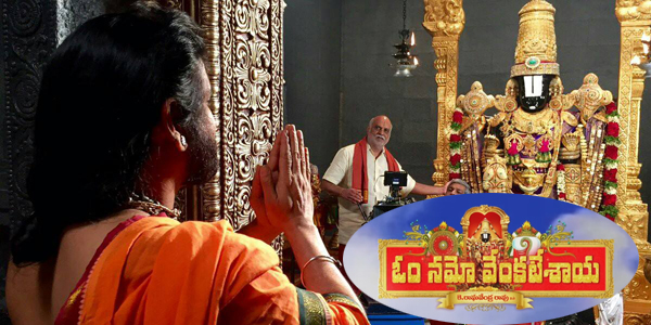Om Namo Venkatesaya Music Review