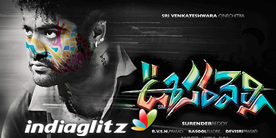 Oosaravelli Review