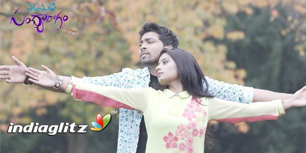 Padamati Sandhyaragam London Lo Music Review
