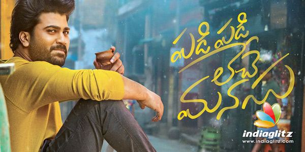 Padi Padi Leche Manasu Music Review