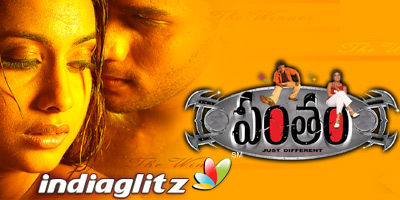 Pantham (2006) Music Review