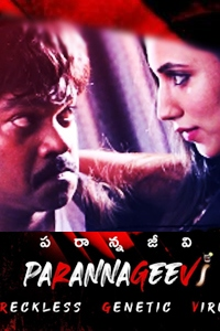 Parannajeevi Review