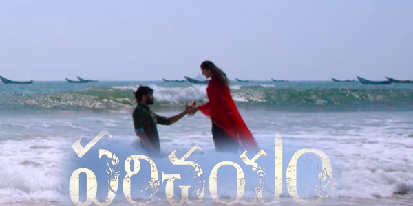 Parichayam Music Review