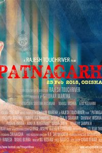 Watch Patnagarh (23 Feb 2018) trailer