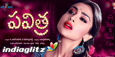 Pavitra Review