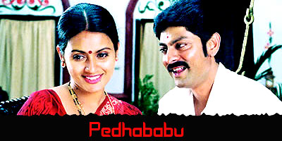 Pedhababu Music Review