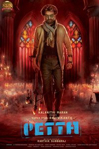 Watch Petta trailer