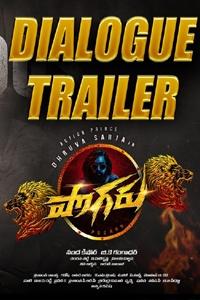 Watch Pogaru trailer