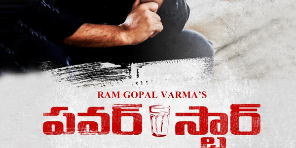 Power Star Review