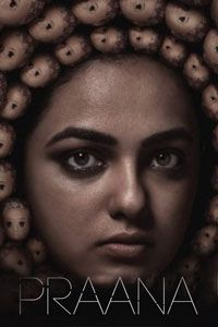 Watch Praana trailer
