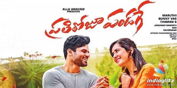 Prathiroju Pandage Review