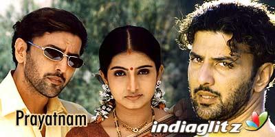 Prayatnam Review