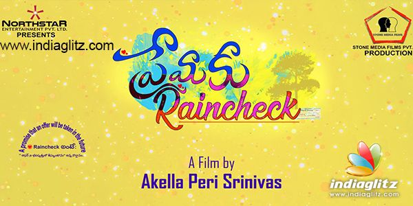 Premaku Raincheck Review
