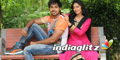 Premikudu Review