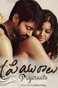 Watch Priyuraalu trailer