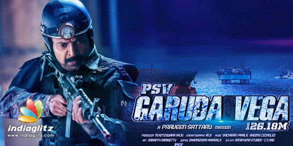 PSV Garuda Vega Music Review