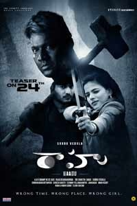 Watch Raahu trailer