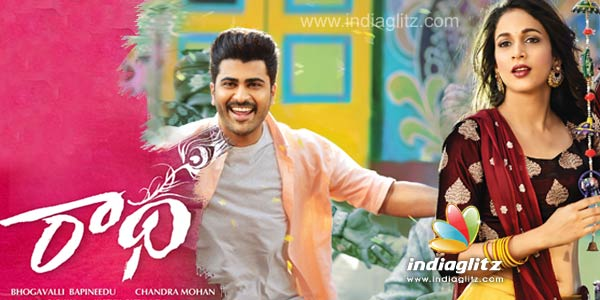 Radha Review