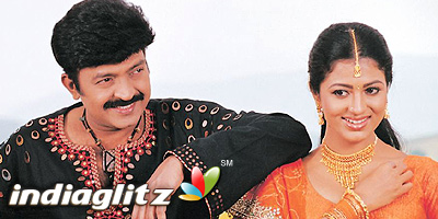 Rajababu Review