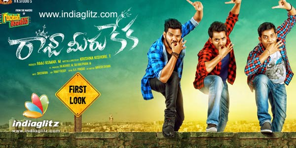 Raja Meeru Keka Music Review
