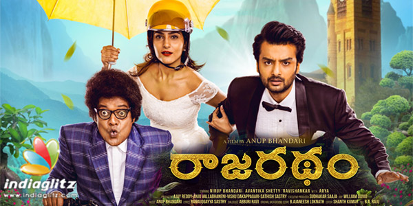 Rajaratham Music Review