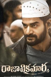 Watch Raja Vikramarka trailer
