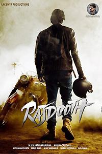 Raj Dooth