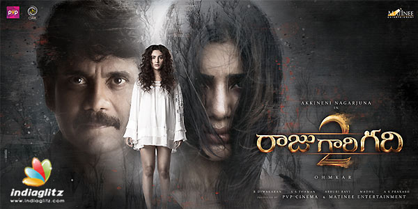 Raju Gari Gadhi 2 Music Review