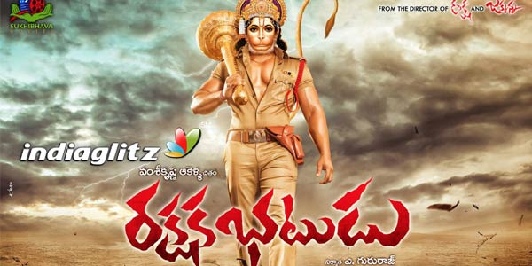 Rakshakabhatudu Review