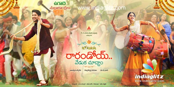Rarandoi Veduka Chudham Music Review