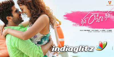 Run Raja Run Review