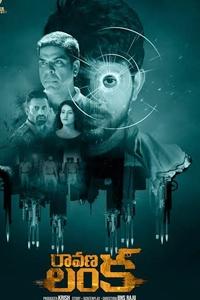 Watch Ravana Lanka trailer