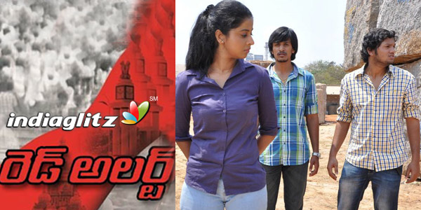 Red Alert review. Red Alert Telugu movie review, story ...