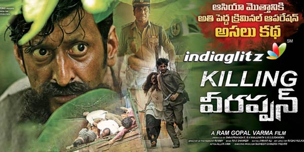 Killing Veerappan Peview