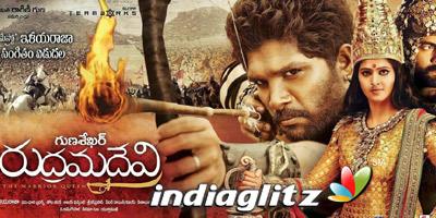 Rudhramadevi Review