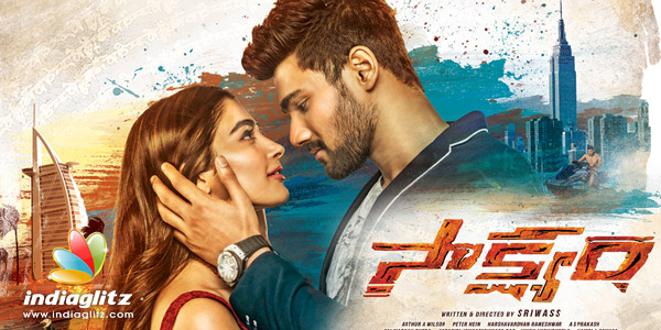Saakshyam Review