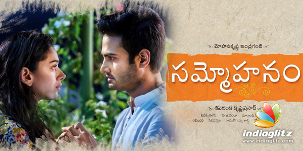 Sammohanam Music Review