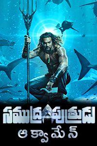 Watch Samudra Putrudu trailer