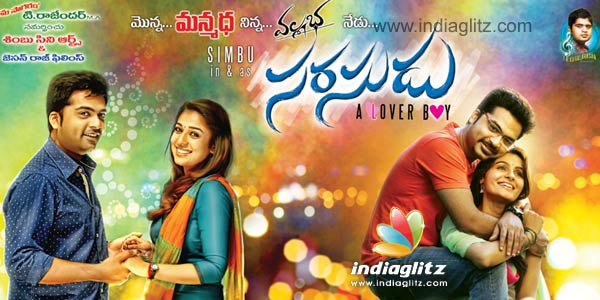 Sarasudu Music Review
