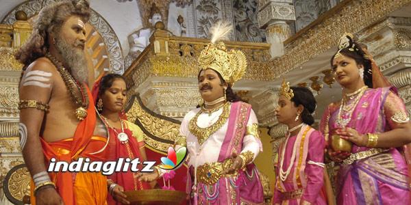 Satya Harishchandra