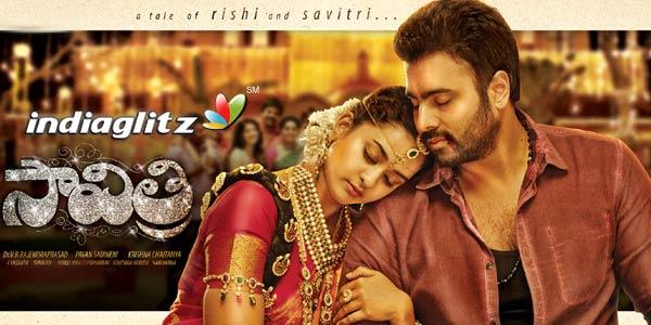 Savithri Review