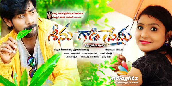 Seenugadi Prema Music Review
