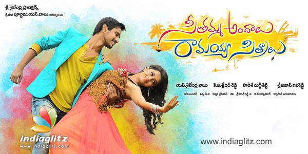 Seethamma Andalu Ramayya Sitralu Review