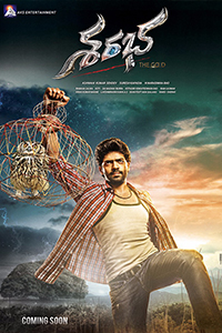 Sharabha Review