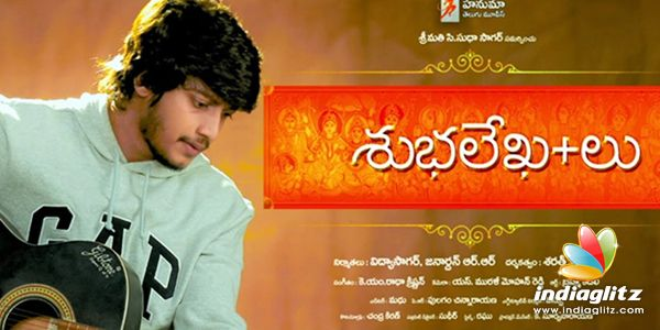 ShubhalekhaLu Music Review
