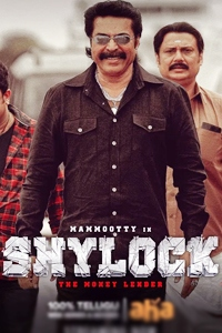 Shylock Review
