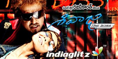 Sivaji (Telugu) review  Sivaji (Telugu) Telugu movie review