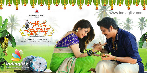 Soggade Chinni Nayana Review