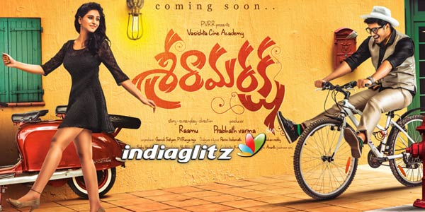 Sree Ramaraksha Review